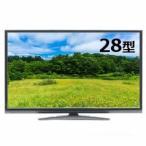 28インチ HDMI入力 PC入力 即日発送 ZM-2800TV ZM-TV0028