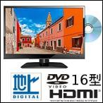 レボリューション  DVD 再生機能付き ハイビジョン テレビ  16型  ZM-K16DTV