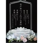 4195Cペットの名前が複数入るペット幅広位牌Lサイズアクリル蓮の花クリアー