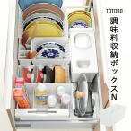 システムキッチンの引き出し収納ならコレがおすすめ!