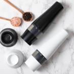 【40%OFF】京セラ ペッパー ソルト セラミック 電動ミル 黒黒/白白セット CMD-50BK 2個セット