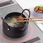 IH対応 鉄製天ぷら鍋 ミニ揚げ鍋 エポラスプチクック16cm ピンク PC−16WP