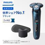 【2021年新商品】フィリップス シェーバーシリーズ7000 S7786/50 メタリックターコイズブルー