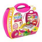 【日時指定可】子供用玩具 なりきりごっこあそびセット なりきりレジスターセット