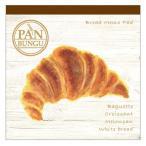 【日時指定可】PANBUNGU パンのメモ帳 40枚×2柄 クロワッサン b124 5個セット