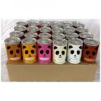【代引き不可】【日時指定可】パンの缶詰 パンだ缶 24缶全種バラエティセット