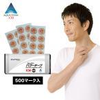 ショッピングファイテン ファイテン パワーテープX30 500マーク入
