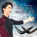 Pair Of Necklaces, Pendants - ファイテン RAKUWAネックX100 (チョッパーモデル)