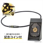 ファイテン RAKUWAネックX100リーシュモデル50cm 阪神球団85周年記念 コイン+ケース付
