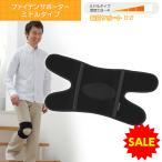 靴をはいたまま装着可能。膝のぐらつきに。