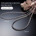 ファイテン チタン水晶ネックレス 40cm(3mm玉)