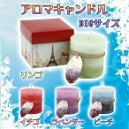 ショッピングアロマ キャンドル 7.5cmx7.5cm 蝋燭 アロマキャンドル