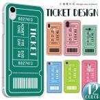 その他 Pixel5 4a 5G 3a XL P30 lite 等 ケース カバー チケットデザイン ハードケース メール便送料無料