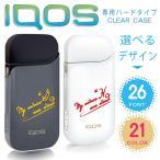 アイコス IQOSケース IQOSカバー サイン風英字 イニシャル アルファベット ハードケース メール便送料無料