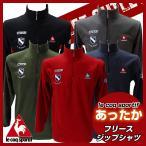 ルコック le coq sportif  ゴルフ ウェア シャツ メンズ PD8-19 フリースであったか 長袖 ジップ シャツ 黒 赤 グレー 紺 緑
