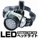 ヘッドライト LED ライト 防水 電池 防災 LEDライト/LEDヘッドライト