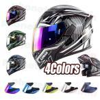 フルフェイスヘルメット オートバイクヘルメット システムヘルメット フリップアップ UVカット  バイク用品 カッコイイ インナーバイザー付き 四季適用