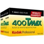 コダック  プロフェッショナル T-MAX400-135-36EX (白黒フィルム)(モノクロフィルム)