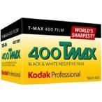 使用期限切れ 2016年8月期限 コダック  プロフェッショナル T-MAX400-135-36EX (白黒フィルム)(モノクロフィルム)