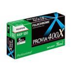富士フイルム フジクローム PROVIA 400X 120 PROVIA400X EP12EX 5本パック(プロビア400X  ブローニー 5本入り リバーサルフィルム)