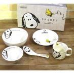 スヌーピー ジョイシリーズ 子供食器 陶器 ギフトセット 日本製 2031-03 (かわいいギフトボックス 茶碗、マグカップ、フルーツ皿、ラーメン丼、レンゲ)