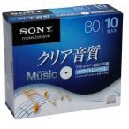 Sony ソニー 録画用CD-R ホワイトレーベル 10枚入 10CRM80HPWS