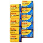 【10本】コダック ULTRA MAX 400-36枚撮  ISO感度400