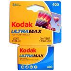 【単品】コダック ULTRA MAX 400-36枚撮  ISO感度400