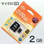 【2GB】マイクロSDカード  TEAMジャパン製