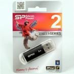 【2GB】 <USBメモリ> USB2.0 シリコン