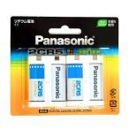 【2個入】2CR5  パナソニック/Panasonic製