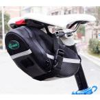 【B053】自転車用 防水 サドルバッグ リアポーチ 小物収納 / ロードバイク 等のサドル下へ簡単取り付け!