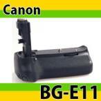 キャノン(Canon) BG-E11 バッテリーグリップ互換品 EOS 5D MarkIII対応