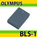 オリンパス(OLYMPUS) BLS-1/BLS-5/BLS-50互換バッテリー PEN Lite E-PL5/PEN E-PL6