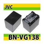 ビクターJVC(Victor) BN-VG129/BN-VG138互換バッテリー Everio GZ-E565/GZ-E220/GZ-MS210