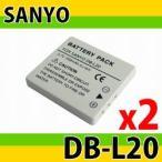 三洋(SANYO) DB-L20互換バッテリー 2個セット
