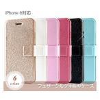 定形外 「 iPhone 6 対応 」 手帳型 可愛い スマホケース / フェザー シルク / ブック型 / レザー調 / 二つ折り / カバー