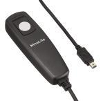 「RS006」ニコン(Nikon) MC-DC2 リモートコード リモコンスイッチ レリーズ 互換品