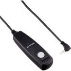 「RS008」パナソニック(Panasonic) DMW-RS1/DMW-RSL1 シャッターリモコン リモコンスイッチ レリーズ 互換品