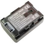 定形外 ビクターJVC(Victor) BN-VG109/BN-VG114互換バッテリー Everio GZ-E565/GZ-E220/GZ-MS210