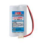 定形外 (CP-BT0215)サンヨー NTL-14/TEL-VW21/TEL-SK1/パナソニック 等 コードレス電話子機用互換充電池