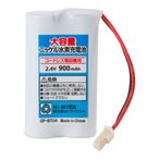 定形外 (CP-BT04)NTT 電池パック-033 ブラザー BCL-BT パナソニック BTA005AE ユニデン UXB1 キヤノン HBT100 ソニー BP-T50 等コードレス電話子機用互換充電池