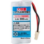 定形外 (CP-BT0711)シャープ M-003 UX-W55CW, UX-Y303CL, UX-Y303CW 等 コードレス電話子機用互換充電池
