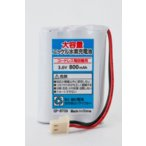定形外 (CP-BT09)パナソニック BT76228A/ NTT 電池パック-077/ 日立 ET-IZCLBATT-1/ ナカヨ NYC-IZCLBATT-1 等 コードレス電話子機用互換充電池