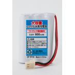 定形外 (CP-BT0912) NTT 電池パック-077 DCP-4300w DCP-4400 iトレンビーW-1200T 等 コードレス電話子機用互換充電池