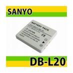 定形外 三洋(SANYO) db-l20互換バッテリー