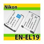 定形外 ニコン(Nikon) EN-EL19互換バッテリー COOLPIX S6900/S4300/S3500/S3300対応