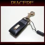 ドルチェ&ガッバーナ キーホルダー DOLCE&GABBANA BP1561 A1037 89100 ドルガバ 送料無料 新品 セール