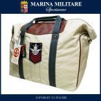 マリーナミリターレ MARINA MILITARE MERCURO2 ボストンバッグ