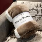 【正規品】LANGRIA 毛布 ブランケット 敷きパッド フランネル&シャルパ 防寒対策 暖かい フランネル毛布 掛け毛布 寝具 5色 秋 冬用